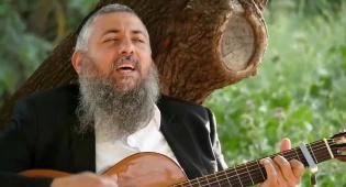 הרב רונן חזיזה מחדש את שירו: לראות אותך
