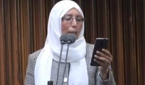 """ח""""כית מוסלמית, """"נגיפי הקורונה - והגזענות"""""""