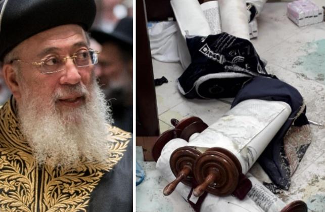 """הגר""""ש עמאר והפוגרום בבית הכנסת"""