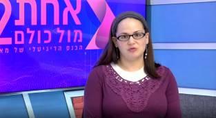 שושנה פרימק מספרת: כך הפכתי לחובשת