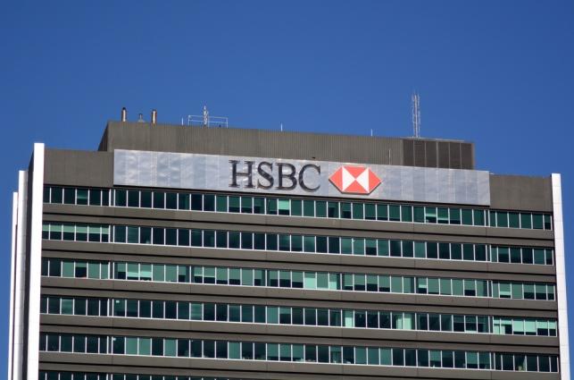 המשטרה פשטה על משרדי HSBC