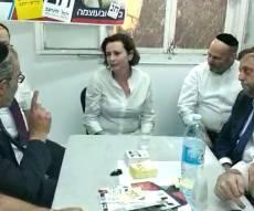 עינת קליש במטה 'דגל התורה' בחיפה. צפו