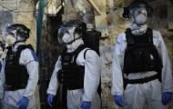 כוחות משטרה בירושלים, אתמול