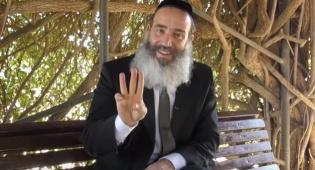 חיזוק יומי  עם הרב פנגר:  זוגיות | מי אשם?