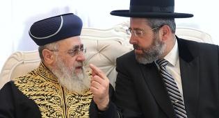 """הראשל""""צ הגר""""י יוסף - הרבנים הראשיים: """"מותר לזוג לגור יחד"""""""