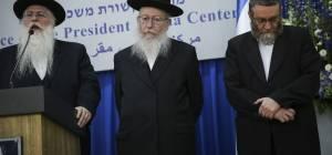 ליצמן וחבריו לסיעת 'יהדות התורה'
