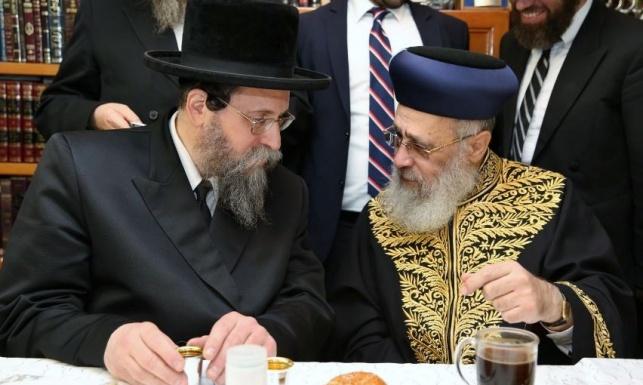 """גדולי ישראל בשבע ברכות בבית הראשל""""צ"""