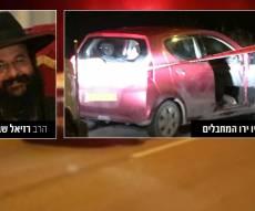 """זירת הפיגוע - אב לשישה: הרב רזיאל שבח הי""""ד נרצח בפיגוע בשומרון"""