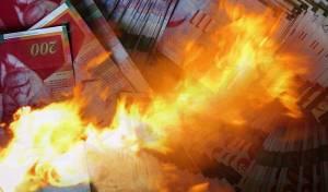 הכסף שלכם עלה באש? בנק ישראל יחליף אותו
