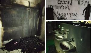 אלמונים הציתו מסגד ליד רמאללה • תיעוד