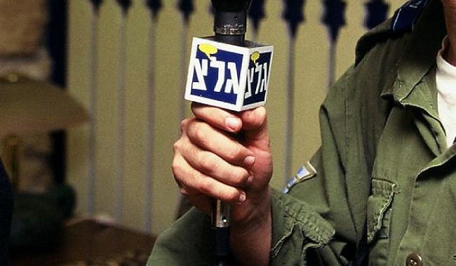 """גל""""צ - אייכלר: עיתונאי אובייקטיבי? זה שקר"""
