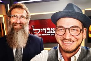 האם יש מיליוני יהודים נידחים באפריקה?