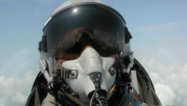 טייס חיל האוויר. אילוסטרציה