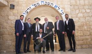 מיטב הזמרים בשיר לכבוד ר' שמעון בר יוחאי