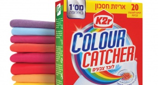 דפים למכונת הכביסה למניעת תאונות צבע - מהיום מפסיקים למיין צבעים ומתחילים ללכוד צבעים