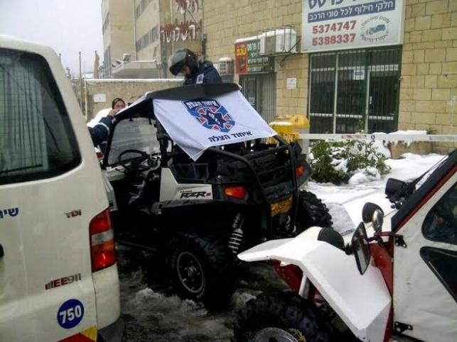 ירושלים: 300 בני אדם נזקקו לטיפול