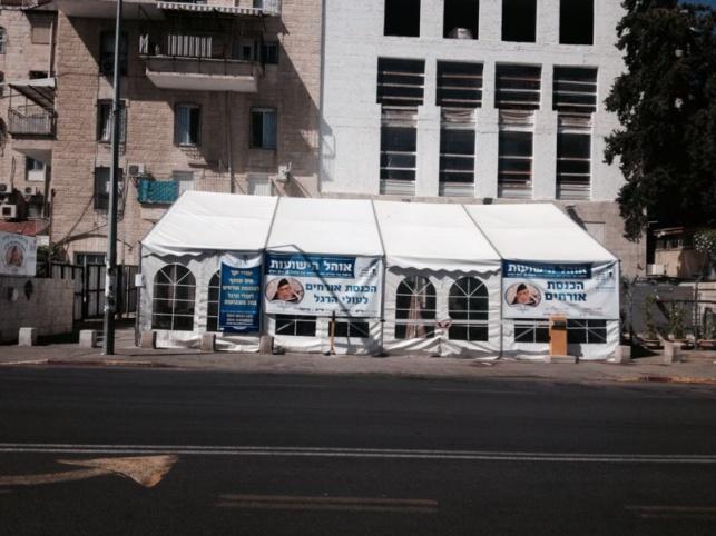 אוהל הישועות, הבוקר
