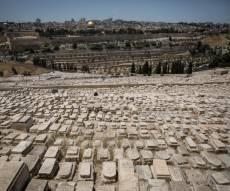 הר הזיתים - הר הזיתים מופקר // הרב ישראל גליס