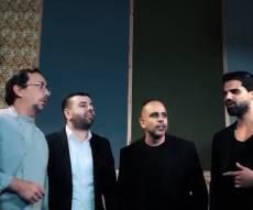 """מיטב הפייטנים התאחדו לקליפ: """"יוצר מידו"""""""