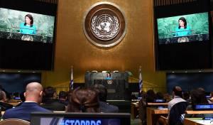 """ניקי היילי נואמת באו""""ם"""