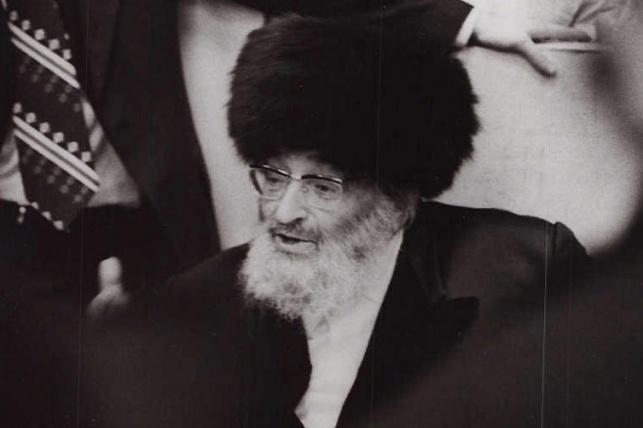 """רבי יצחק הוטנר זצ""""ל"""