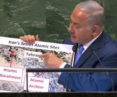 נתניהו: לאיראן יש עוד מתקן גרעיני סודי