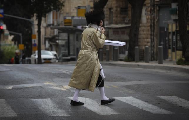 ירושלים, ערב החג