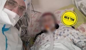 הבעל קובי, לצד רעייתו החולה בת שבע