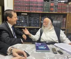 """יו""""ר הסוכנות היהודית ביקר אצל ראש הישיבה"""
