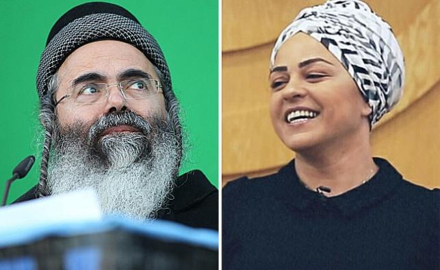 הרבנית ברש והרב אמנון יצחק
