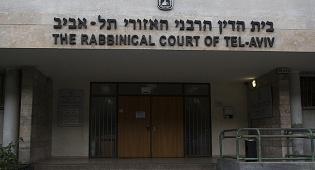 בית הדין: אין לערוך חופה ל'יהודים משיחיים'