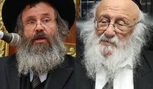 """הגרב""""ד פוברסקי והגר""""ד כהן"""