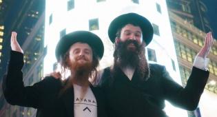 """להקת 'זושא' בסינגל חדש: """"אליהו"""""""