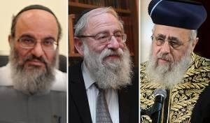 """הראשון לציון, רבה של ירושלים ויו""""ר המועצה הדתית"""