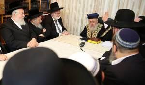 """הראשון לציון ונשיא בית הדין הגר""""י יוסף עם דיינים שנבחרו. ארכיון"""