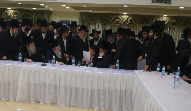 חלק מחבר מועצת גדולי התורה בכינוס