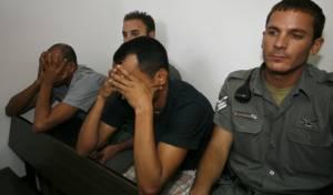 חשודים בשוד. אילוסטרציה - נעצרו ערבים שתקפו ושדדו יהודים באלימות