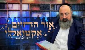 איך יהודי יכול לאהוב את ה' יותר מחייו שלו?