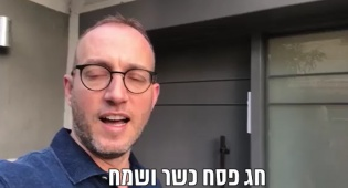סרטון הברכה החגיגי של משרד הפרסום החרדי