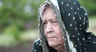 """המשכנתא בוטלה: חתימות הקשישה זוייפו. אילוסטרציה - ביהמ""""ש ביטל משכנתא: חתימות הקשישה זוייפו"""