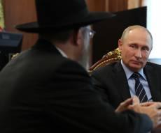 פוטין ליהודי רוסיה: שנת שלום והצלחה. צפו