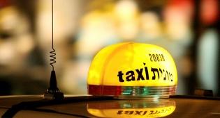 מונית - נהגי מוניות בניו יורק תובעים את Gett