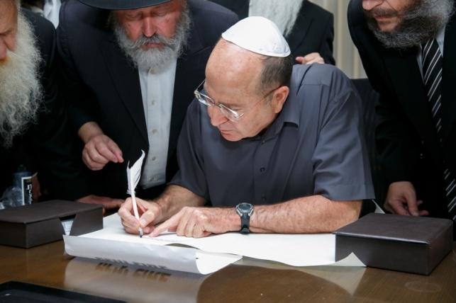 שר הביטחון יעלון בכתיבת האות בספר התורה