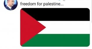 חשבון הטוויטר של בנט נפרץ; צייצו דגל פלסטין