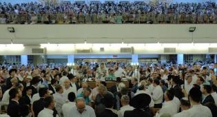 יצחק מאיר וחלק מקהל ההמונים - לשמוע אל הרינה ואל התפילה - שילוב מנצח