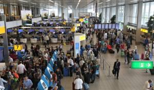 שדה התעופה בהולנד