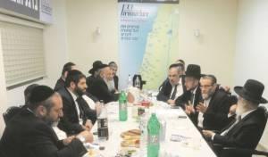 """כינוס הנהלת 'דגל התורה' - גפני: אנו צריכים לעמוד על משמר השבת"""""""