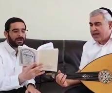 הפייטן הספרדי והחזן האשכנזי בדואט: אדון הסליחות