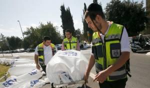 """יום הצדעה מיוחד למתנדבי ארגון זק""""א. מן הארכיון"""