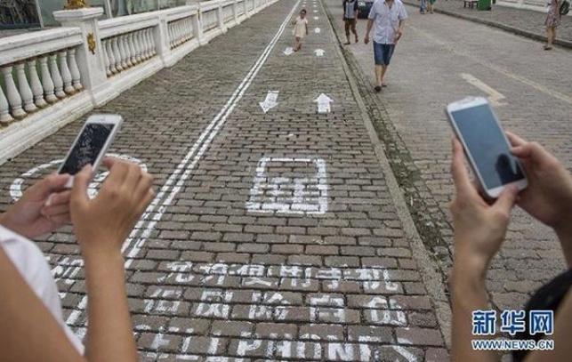 שביל למשתמשי טלפונים בסין
